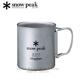 【日本 Snow Peak】Titanium Doublue Wall 220-SP鈦金屬雙層杯 220ml /MG-051FHR
