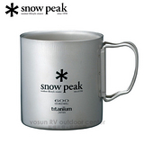 【日本 Snow Peak】Titanium Doublue Wall 600-SP鈦金屬雙層杯 600ml /MG-054R