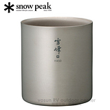 【日本 Snow Peak】Stacking Mug H450-雪峰鈦合金雙層杯 450ml高型 /TW-122