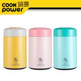 【鍋寶】#316超真空燜燒罐(綠黃粉)三色任選SVP-3654G、SVP-3654P、SVP-3654Y