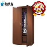 【防潮家】967公升高質感手工木紋防潮衣櫃/衣櫥(WD-1000CA)買就送環保除濕袋