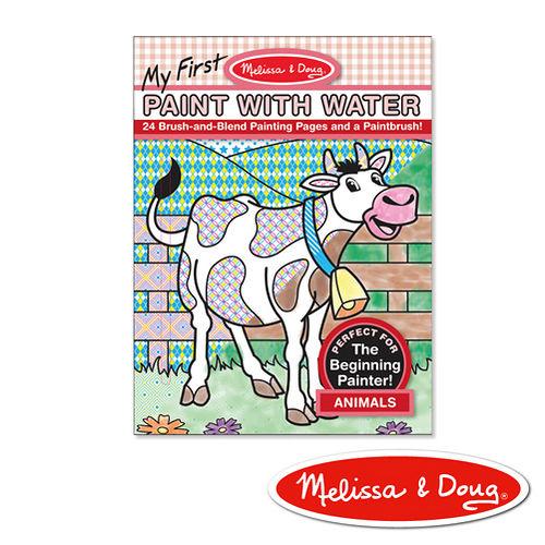 美國瑪莉莎 Melissa & Doug 兒童水彩繪圖本, 附畫筆-動物