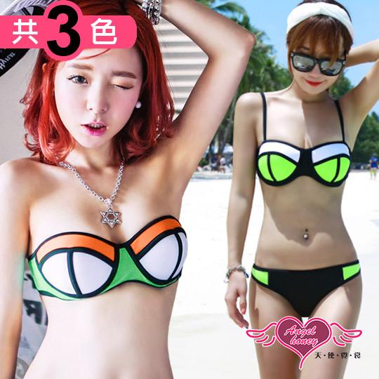 【天使霓裳】比基尼 拼貼撞色二件式泳衣(共4色)