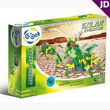 【智高 GIGO】綠色能源系列 新太陽能傳動組 #7346-CN