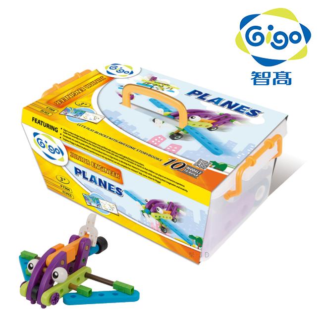 【智高 GIGO】小小工程師系列 飛行夢想家 7264