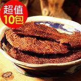 【金門老農莊】牛肉乾(辣味)10包
