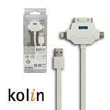 歌林 Kolin 3合1超薄傳輸充電線 KEX-SHCP03