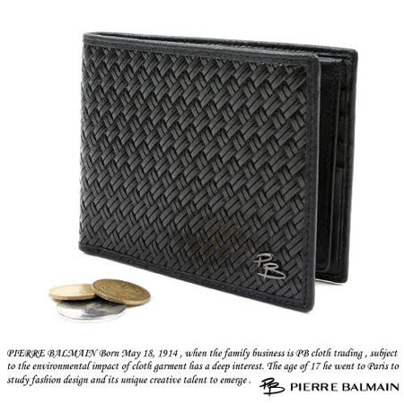 PB-皮爾帕門-【時尚編織】皮夾P547003 -friDay購物