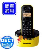 《Panasonic》 DECT數位式無線電話 KX-TG1311 (活潑黃)