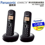 Panasonic 國際牌 DECT 數位無線長距離雙手機電話(公司貨) KX-TGB212TW / KX-TGB212 三色可選