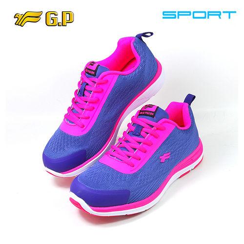 [GP輕量運動鞋] P7521W-41 紫色 (SIZE:36-40 共三色)