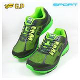[GP輕量運動鞋] P7520M-60 綠色 (SIZE:39-44 共三色)