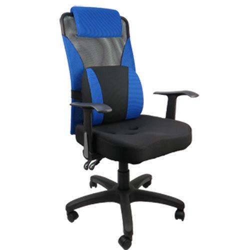 《邏爵辦公家具》line風格護腰3D腰枕三孔人體工學坐墊辦公椅/電腦椅/書桌椅4色