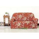 【Osun】一體成型防蹣彈性沙發套、沙發罩圖騰款(咖啡金玫瑰2人座)
