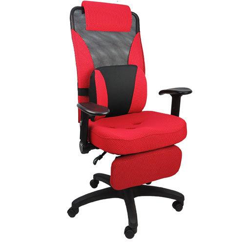《邏爵辦公家具》line精選升降手+置腳台+3D腰枕電腦椅/書桌椅(四色)