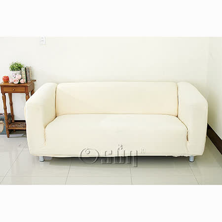 Osun 一體成型防蹣沙發套