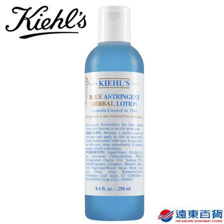 【官方直營】KIEHL's 契爾氏 藍色收斂水250ML