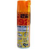 恐龍192噴霧式黃油220ml