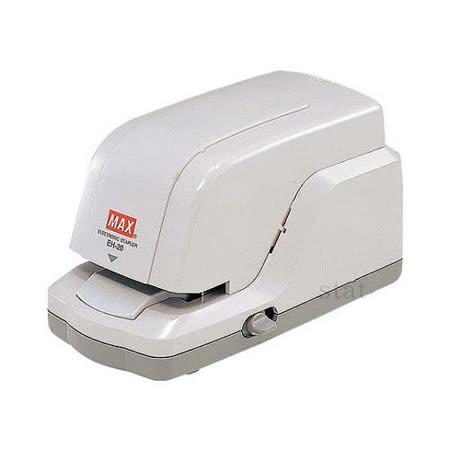 美克司MAX 超靜音電動訂書機