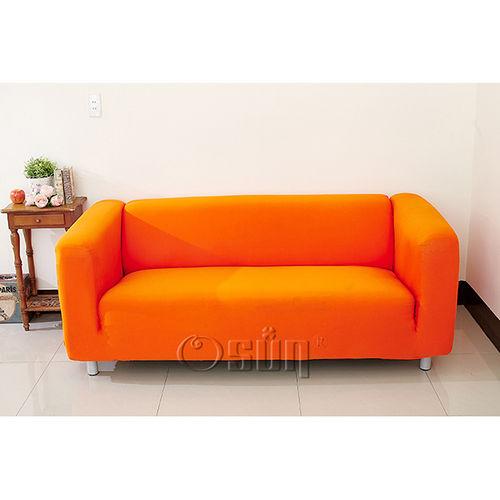 【Osun】一體成型防蹣彈性沙發套、沙發罩素色款(橘色款3人座)