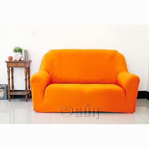 【Osun】一體成型防蹣彈性沙發套、沙發罩素色款(橘色款2人座)