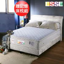 買一送一 ESSE御璽名床 抗菌防蹣三線加高獨立筒雙人5尺(贈雙人記憶床墊*1+記憶枕*2)