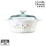 【美國康寧 Corningware】2.25L圓形陶瓷康寧鍋-春漾花朵(原裝進口)