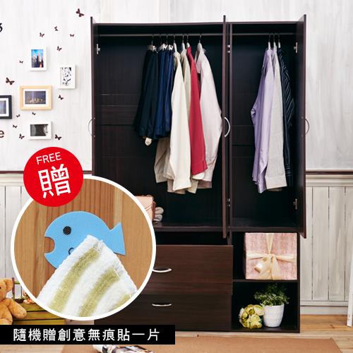 機能款三門二抽衣櫥 (2色)