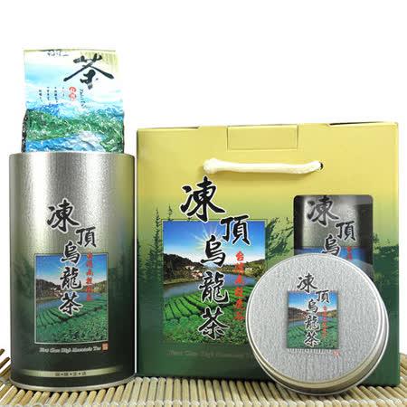 醒茶莊300g(1組) 清香凍頂烏龍茶禮盒