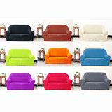 【Osun】一體成型防蹣彈性沙發套、沙發罩素色款(九素色款 2人座)