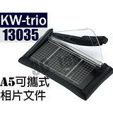 可得優 Kw-Trio KW-13035 A5可攜式相片文件裁紙機
