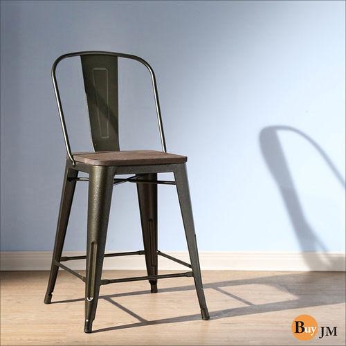 TOLIX復刻版工業風榆木餐椅 洽談椅