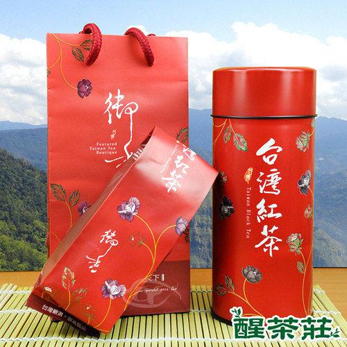 【醒茶莊】御藏台灣梨香紅茶伴手禮2罐裝(附提袋x1)