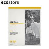 【ecostore】超濃縮環保洗衣粉(2公斤)-經典檸檬