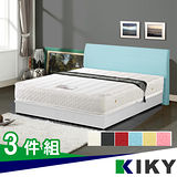 【KIKY】靚麗漾彩單人3.5尺床組(床頭片+床墊+床底)