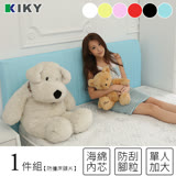 【KIKY】靚麗漾彩單人3.5尺床頭片