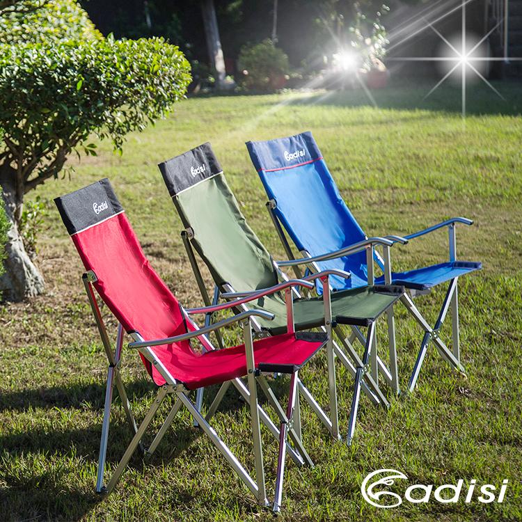 ADISI 星空椅AS14001 /城市綠洲專賣 (戶外休閒桌椅.折疊椅.導演椅.戶外露營登山.大川椅)
