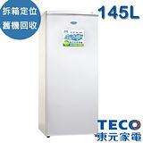 【TECO東元】145公升 單門直立式冷凍櫃(RL145SW)