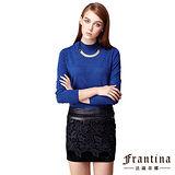 【法蘭蒂娜】寬版蕾絲勾花鑽飾直筒短裙