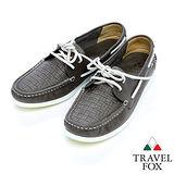 Travel Fox 編織紋鞋面帆船鞋915124(灰-13)