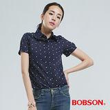 BOBSON 點點提織布襯衫(藍色25132-53)