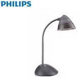 『PHILIPS』☆飛利浦CAP 酷昊 LED護眼檯燈 5.5W 70023