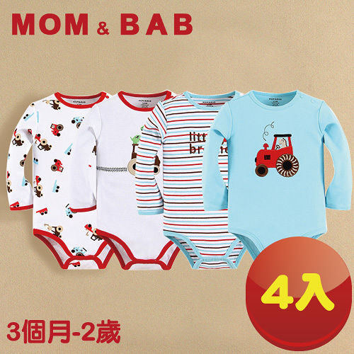 (購物車)【MOM AND BAB】汽車長袖肩扣 包屁衣(四件組禮盒組)