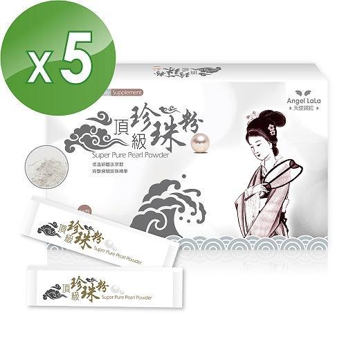 Angel LaLa 天使娜拉 頂級珍珠粉 (30包/盒x5盒)