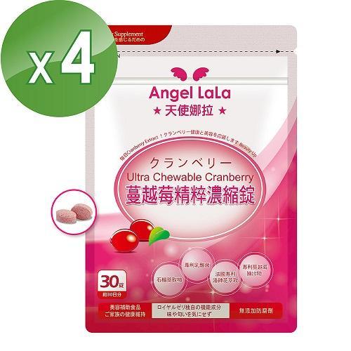 Angel LaLa 天使娜拉 蔓越莓精粹濃縮錠 (30錠/包x4包)