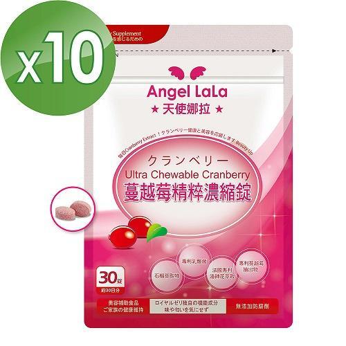 Angel LaLa 天使娜拉 蔓越莓精粹濃縮錠 (30錠/包x10包)