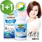 家倍健NatureMax 陳德容代言魚油DHA軟膠囊-買1送1 (60粒/盒)