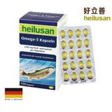 德國 好立善 純淨深海鮭魚油(120粒)