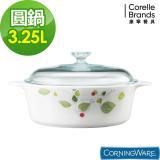 CORELLE 康寧 綠野微風圓型康寧鍋3.2L