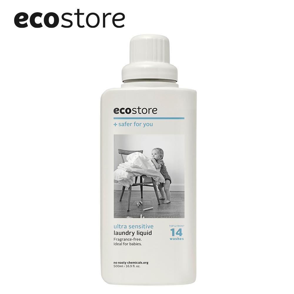 【ecostore】超濃縮環保洗衣精(500ml)-抗敏無香